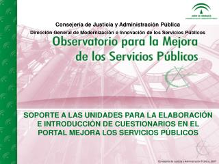 Consejería de Justicia y Administración Pública