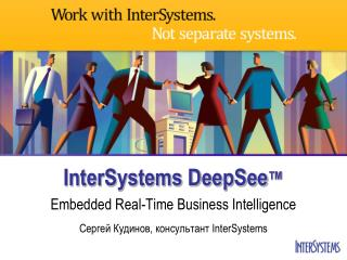 InterSystems DeepSee ™