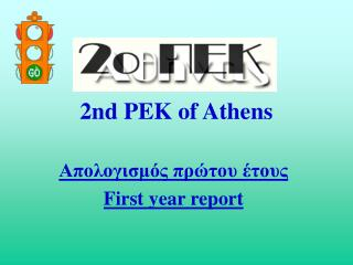 2nd PEK of Athens