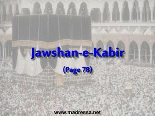 Jawshan-e-Kabir (Page 78)