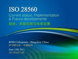 RFID Colloquium – Hangzhou, China RFID 研讨会 – 中国杭州 June 15th 2011 2011 年 6 月 15 日