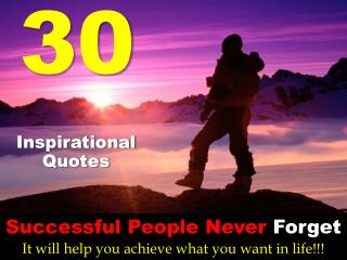 Successful People Never  Forget