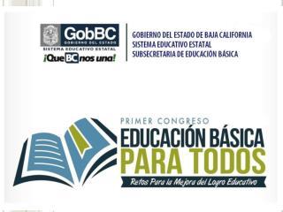 El derecho a la educación, centro de atención de la Supervisión escolar