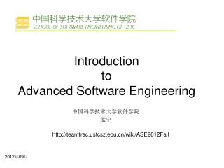 Introduction to Advanced Software Engineering