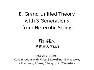 E 6  Grand Unified Theory with 3 Generations from  Heterotic  String