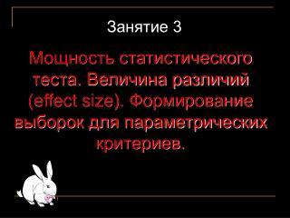 Занятие 3