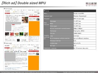 【Rich ad】 Double sized MPU