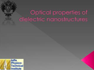 Optical properties of dielectric nanostructures