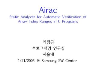Airac Static Analyzer for Automatic Verification of  Array Index Ranges in C Programs