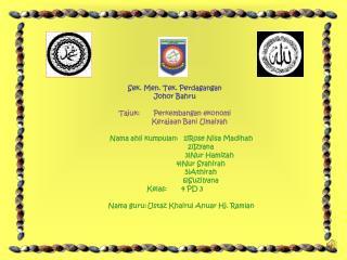 Sek. Men. Tek. Perdagangan Johor Bahru Tajuk:Perkembangan ekonomi         Kerajaan Bani Umaiyah
