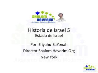 Historia de Israel 5 Estado de Israel