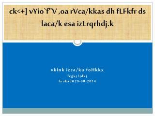 ck<+]  vYio`f