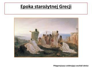 Epoka starożytnej Grecji