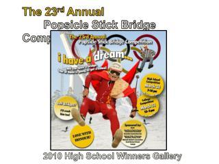 2010 High School  Winners Gallery