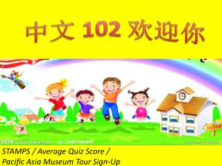 Lesson 8 Character Book; WeChat