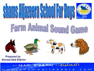 Farm Animal Sound Game