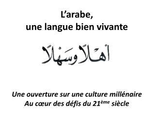 L�apprentissage de la langue arabe pr�sente de r�els atouts :