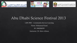 Abu Dhabi Science Festival 2013