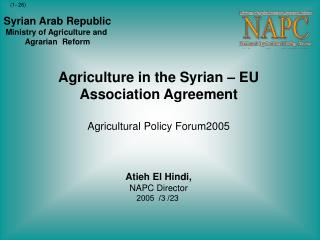 Syrian Arab Republic Ministry of Agriculture and  Agrarian  Reform