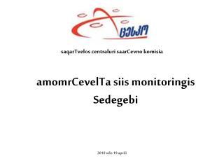 saqarTvelos centraluri saarCevno komisia