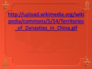 upload.wikimedia/wikipedia/commons/5/54/Territories_of_Dynasties_in_China.gif