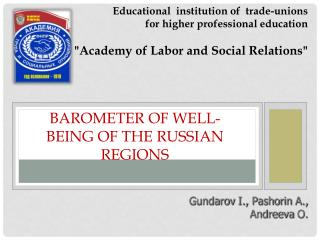 Barometer  of well-being of the Russian regions