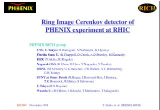 Ring Image Cerenkov detector of PHENIX experiment at RHIC