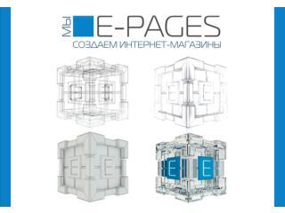 О компании   E-PAGES :