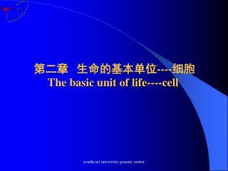 第二章   生命的基本单位 ---- 细胞 The basic unit of life----cell