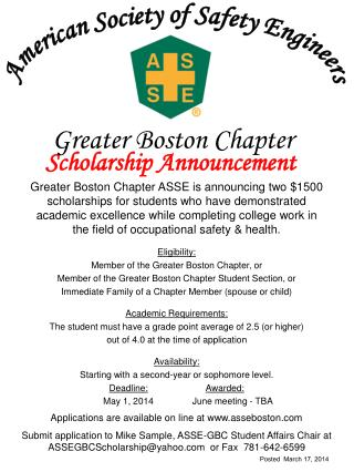 Scholarship Announcement