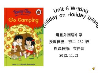 Unit 6 Writing Holiday on Holiday Island