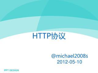 HTTP ??