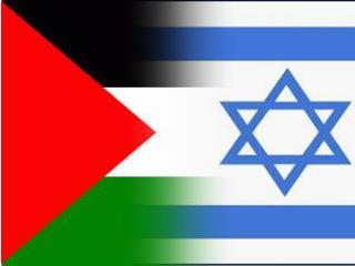 Questão Palestina
