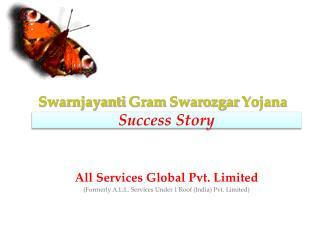 Swarnjayanti  Gram  Swarozgar Yojana