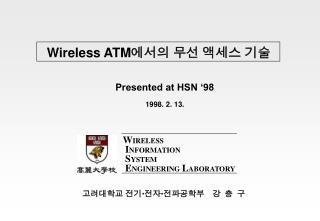 Wireless ATM 에서의 무선 액세스 기술