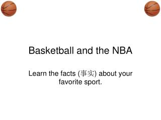 Basketball and the NBA