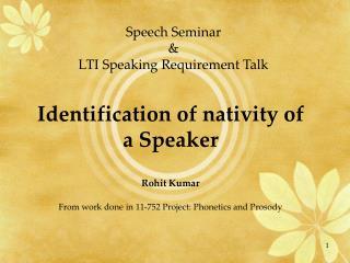 Speech Seminar & LTI Speaking Requirement Talk