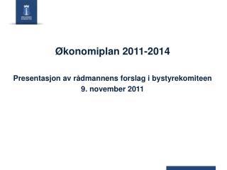 Økonomiplan 2011-2014 Presentasjon av rådmannens forslag i bystyrekomiteen 9. november 2011