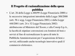 Il Progetto di razionalizzazione della spesa pubblica