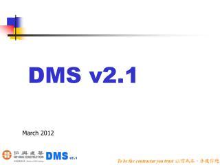 DMS v2.1