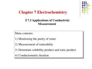 Chapter 7 Electrochemistry