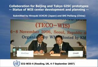 ICG-WIS-4  (Reading, UK , 4-7 September 2007)