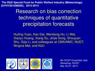 Research on bias correction techniques of quantitative precipitation forecasts