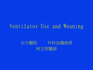 Ventilator Use and Weaning