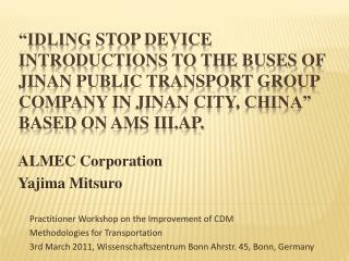 ALMEC Corporation Yajima Mitsuro