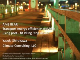 Yasuki Shirakawa Climate Consulting, LLC