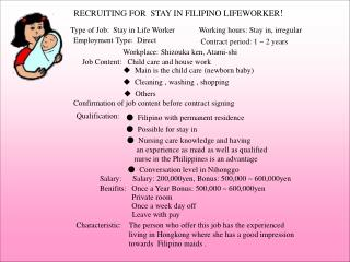 RECRUITING FOR  STAY IN FILIPINO LIFEWORKER !