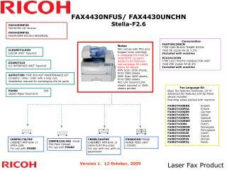 FAX4430NFUS/ FAX4430UNCHN Stella-F2.6