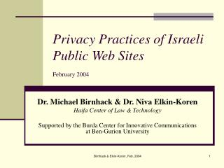 Privacy Practices of Israeli Public Web Sites February 2004