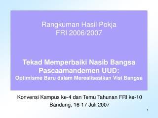 Rangkuman Hasil Pokja FRI 2006